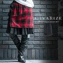 """""""CIVARIZE【シヴァーライズ】Parallel レイヤードプリーツスカート/全2色""""【返品・交換対象商品】【あす楽対応】スカート ヴィジュアル…"""