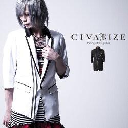 CIVARIZEライダーステーラードジャケット/全2色