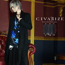 """【送料無料】【2019A/W新作】""""CIVARIZE【シヴァーライズ】Decieve レイヤードレーストッパーカーディガン/全3色""""【返…"""