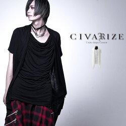 CIVARIZEUniteドレープカットソー/全2色