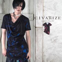 CIVARIZE昇華ドレープTEE/全2色