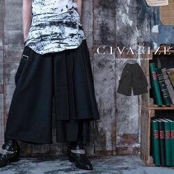 """【2020S/S新作】""""CIVARIZE【シヴァーライズ】Marieプリーツ付きワイドパンツ/全1色""""【返品・交換対象商品】【あす楽対応】ワイドパンツV系ヴィジュアル系ビジュアル系モード系メンズファッションスカートハカマパンツタイパンツパンツ"""