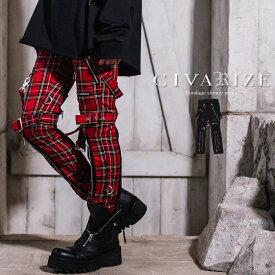 """【2020S/S新作】""""CIVARIZE【シヴァーライズ】サスペンダー付きボンテージスキニーパンツ/全2色""""【返品・交換対象商品】【あす楽対応】ボンテージパンツ スキニー パンク punk タータンチェック ヴィジュアル系 ビジュアル系 V系 パンツ 黒 メンズ ファッション 服"""