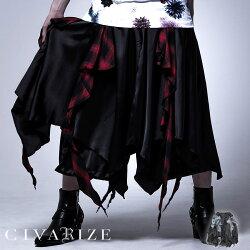"""【2020S/S新作】""""CIVARIZE【シヴァーライズ】レイヤードスカートパンツ/全2色""""【返品・交換対象商品】【あす楽対応】ワイドパンツV系ヴィジュアル系ビジュアル系モード系メンズファッションスカートハカマパンツタイパンツパンツ"""