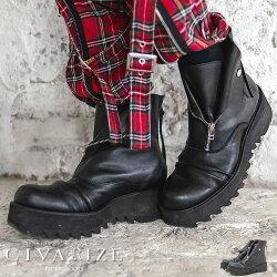 """【送料無料】【2020S/S新作】""""CIVARIZE【シヴァーライズ】ライダースシャークソールブーツ/全1色""""【返品・交換対象商品】【あす楽対応】ブーツ厚底ブーツリングブーツライダース靴シューズヴィジュアル系V系メンズファッションモード系厚底"""