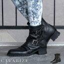 """【2020A/W新作】""""CIVARIZE【シヴァーライズ】Dualフェイクレイヤードドレープエンジニアブーツ/全1色""""【返品・交換対象商品】【あす楽対応】ブーツ ヒールブーツ エンジニアブーツ 靴 シューズ ヴィジュアル系 V系 メンズ ファッション モード系 厚底"""