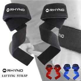 【送料無料】 RHYNO リストストラップ lifting straps ブラック 黒 ジム での ウェイトリフティング・トレーニング・筋トレ デッドリフト チンニング ラットプルダウン 時に おすすめ バーベル ダンベル 送料無料