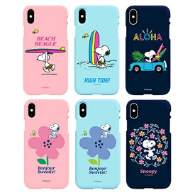 FT/ Snoopy Color Jelly スヌーピ iPhone Galaxy ケース カバー スマホケース