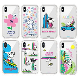 FT Snoopy Vol 2 Gell Hard スヌーピー iPhone Galaxy ケース カバー スマホケース