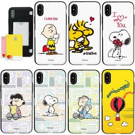 FT Snoopy S4 Card Mirror Bumper スヌーピー IC Suica カード収納可能 iPhone Galaxy ケース カバー スマホケース