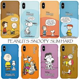 JH/ Snoopy Slim Hard S2 スヌーピー iPhone Galaxy ケース カバー スマホケース