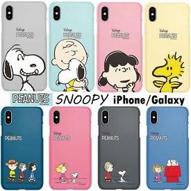 JH/ Snoopy Slim Hard スヌーピー iPhone Galaxy ケース カバー スマホケース