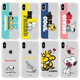 FT/ PEANUTS Snoopy Clear Jelly スヌーピー iPhone Galaxy ケース カバー スマホケース