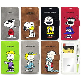 79/ Peanuts Snoopy Suede Diary スヌーピー 手帳型 IC Suica カード収納可能 iPhone Galaxy ケース カバー スマホケース