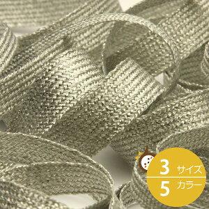 スピンテープ アンティークメタリック 約6mm ホワイト&シルバー 9.14M巻 手芸 服飾 ラッピング FUJIYAMA RIBBON