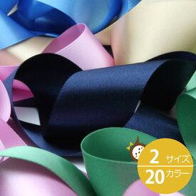 リボン屋さんが作った ウェディングドレスに最適 ウェディング サッシュベルト サテン 36mm巾 2メートル 結婚式 ブライダル