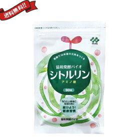 【ポイント5倍】協和発酵バイオ シトルリン 90粒