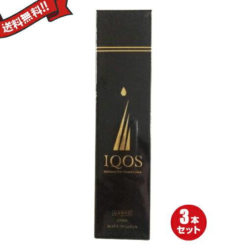 お得な3本セット 薬用育毛剤 IQOS イクオス 120ml 医薬部外品