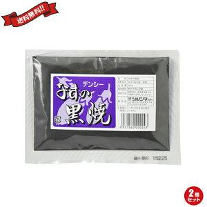 【ポイント5倍】ツルシマ なすの黒焼 50g 2個セット