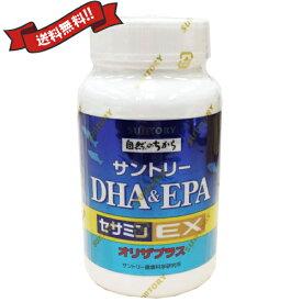 【ポイント5倍】サントリー DHA&EPA 240粒