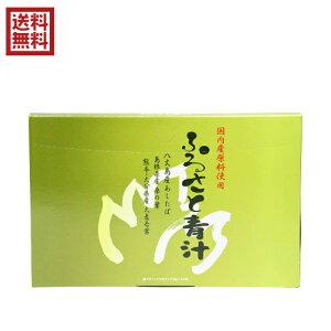 ふるさと青汁 3g×30本入り 6箱セット マイケア