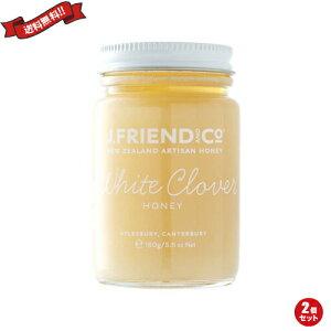 はちみつ 蜂蜜 ハチミツ J.Friend ホワイトクローバーハニー 160g 2個セット