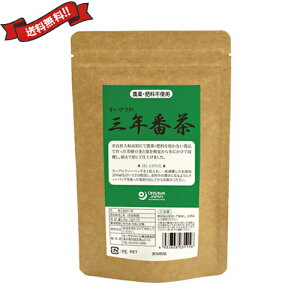 お茶パック お茶 番茶 オーサワの三年番茶(ティーバッグ) 2g×10