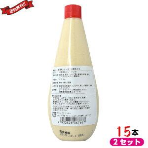 マヨネーズ 無添加 マクロビ オーサワの豆乳マヨ 500g×15本 業務用 2セット