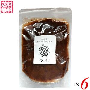 【ポイント最大4倍】つぶあん 粒あん 国産 北海道 平譯さんの小豆使用 つぶあん 200g 6袋セット 送料無料