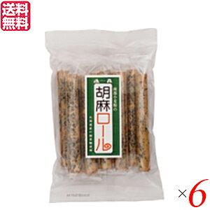お菓子 クッキー 個包装 恒食 胡麻ロール 10本 6袋セット 送料無料 母の日 ギフト プレゼント