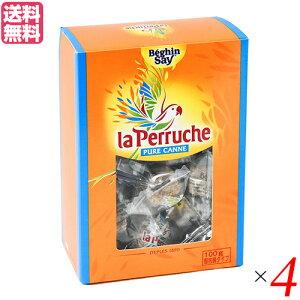 砂糖 きび砂糖 角砂糖 ラ・ペルーシュ ブラウン 100g 個包装 4箱セット ベキャンセ 送料無料