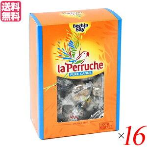 【ポイント7倍】最大28倍!砂糖 きび砂糖 角砂糖 ラ・ペルーシュ ブラウン 100g 個包装 16箱セット ベキャンセ 送料無料