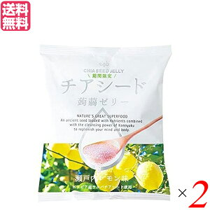 こんにゃくゼリー パウチ ダイエット食品 チアシード蒟蒻ゼリー 瀬戸内レモン味 2本セット 送料無料