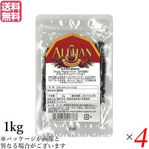 【ポイント5倍】最大31.5倍!ブラックペッパー ホール 黒胡椒 アリサン ブラックペッパー(つぶ)1kg 4袋セット 送料無料