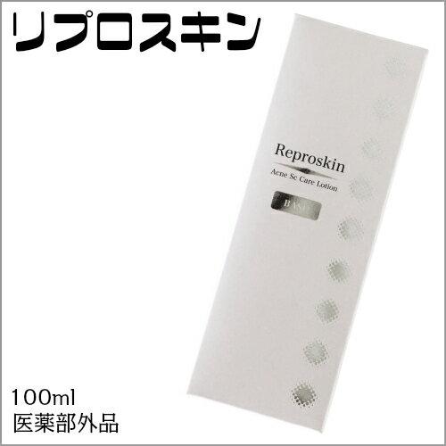 【D会員4倍】ピカイチ ニキビの後の化粧水 リプロスキン 100ml 医薬部外品