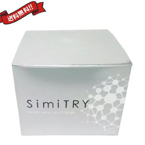 【ポイント4倍】シミトリー SimiTRY 60g 医薬部外品