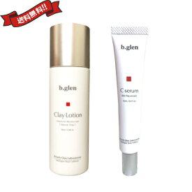 【ポイント最大5倍】化粧水 美容液 セット ビーグレン b.glen クレイローション&Cセラム セット