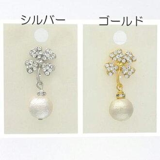 大頭針徽章■大頭針胸針■褶大頭針■三葉草·搖擺棉布珍珠B-1221