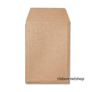 【クッション付き封筒】封筒 Rクッションバッグ B5 クラフト 3袋/1セット LTFU-06【郵便/手紙/封筒/メール便/宅配/通販/オークション/ハンドメイド/ネット販売】