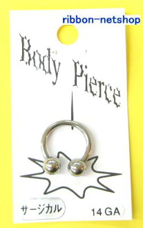 ★ body piercing ★ gauge circular barbells 14 G BP-13