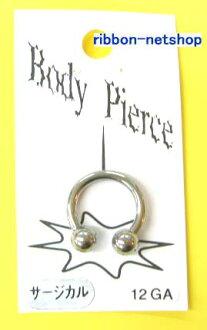 ★ body piercing ★ gauge circular barbell 12 G BP-14