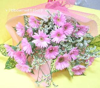 Bouquet of gerberas 20 ( flower ), たて長 type FL-SE-06