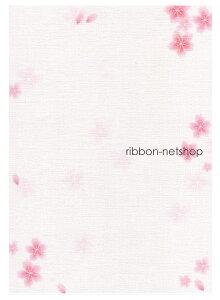 【2点までゆうメール配送可能】OA対応和柄用紙「和ごころ」A4サイズ(10枚入)桜YOS-03
