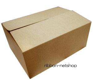 ★ギフトボックス・箱★梱包用・発送用ダンボール小型段ボールワンタッチダンボール(A3用-190)20枚入G-BOX-112