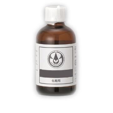 『生活の木』プラントオイル(植物油)オリーブスクワラン70mlPoil-squa70