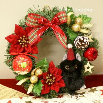 Ribbon Net Shop Christmas Wreath 25 Cm Knit Snowman With Noel Silk