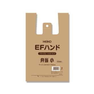 ◆EF手◆购物袋、购物袋、shoppa盒饭小浅驼色100张装HAND-106