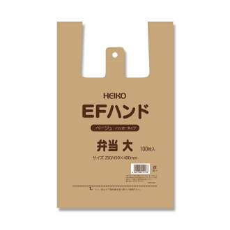 ◆EF手◆购物袋、购物袋、shoppa盒饭大小浅驼色100张装HAND-107