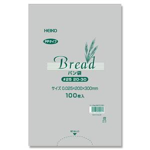 製パン資材PPパン袋・#25 20−30(11号)(100枚) PANF-10【パン用/梱包/ラッピング/包装/業務用/イベント/高級感/パン袋/バターロール用】