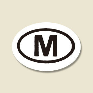 【10点までゆうメール配送可能】★HEIKO タックラベル(シール)★サイズ表示「M」No.156(546片入)TACK-35【業務用/販促用/販売促進/店舗用/Mサイズ/サイズシール/ステッカー】